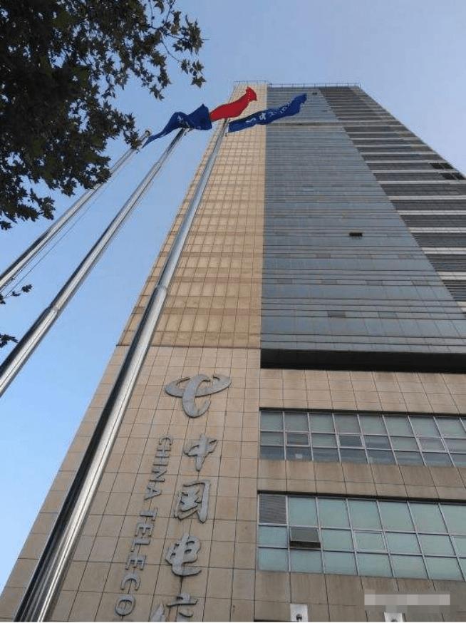 中國電信政企事業部大改革 11個行業事業部總裁名單出爐