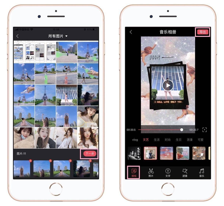 苹果手机怎么导出照片(苹果无法导出全部照片)