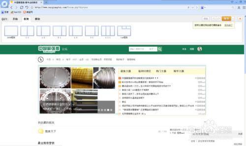 制作网页完整步骤(完整个人网页html)