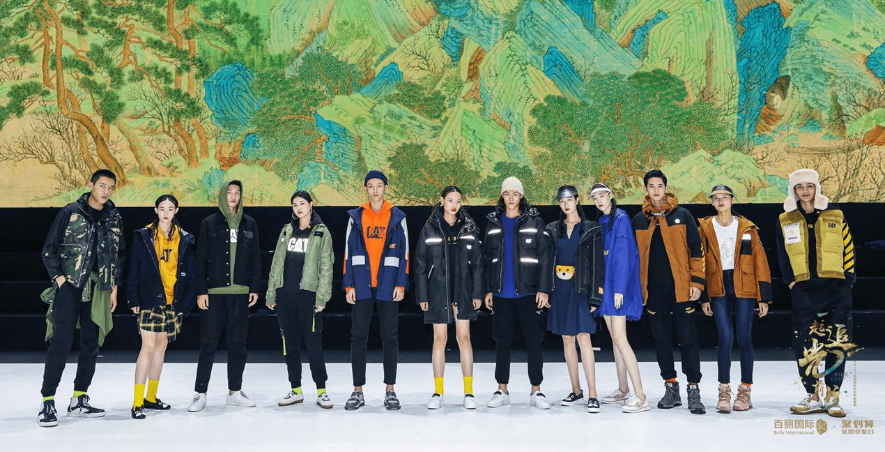 百丽国际时尚欢聚盛典成功举办,激励人们勇敢追光前行!