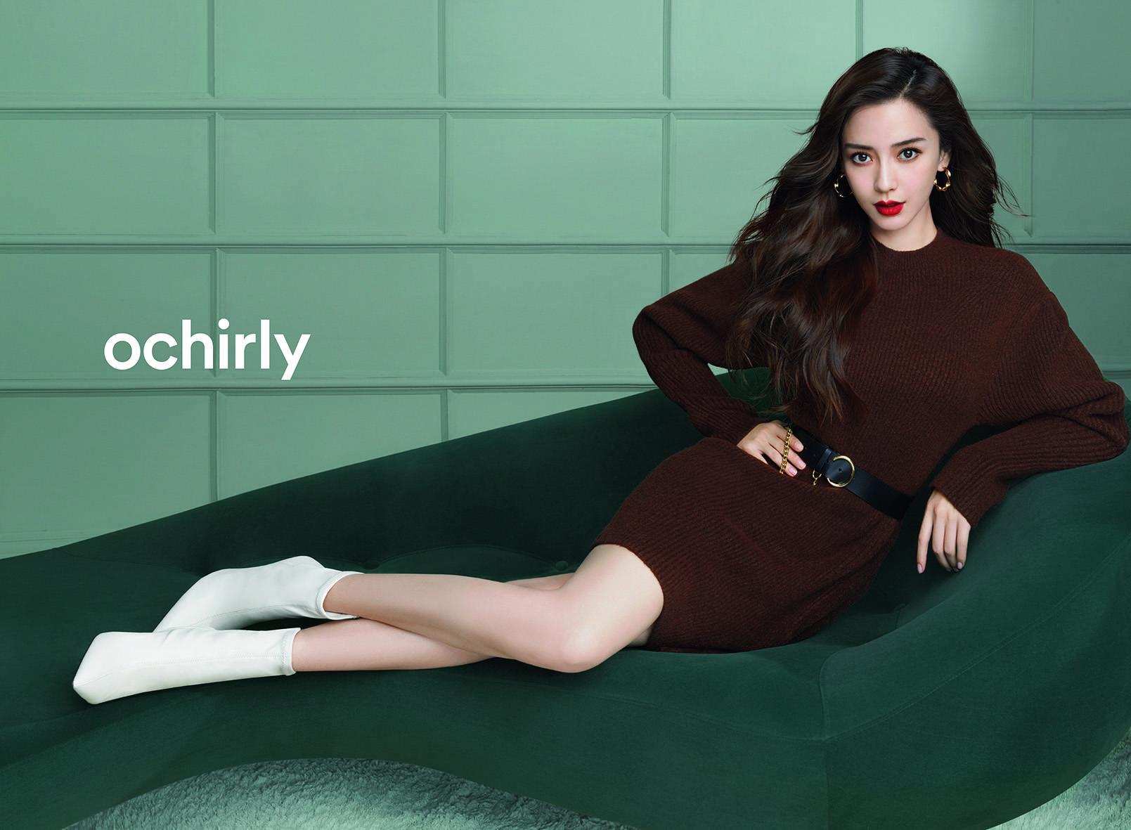 欧时力ochirly官宣Angelababy成为品牌代言人,行走的时髦教科书终于出来营业了
