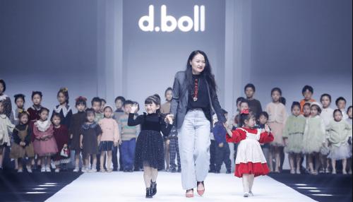 生机勃勃的奇思妙想,d.boll童装品牌亮相上海时装周