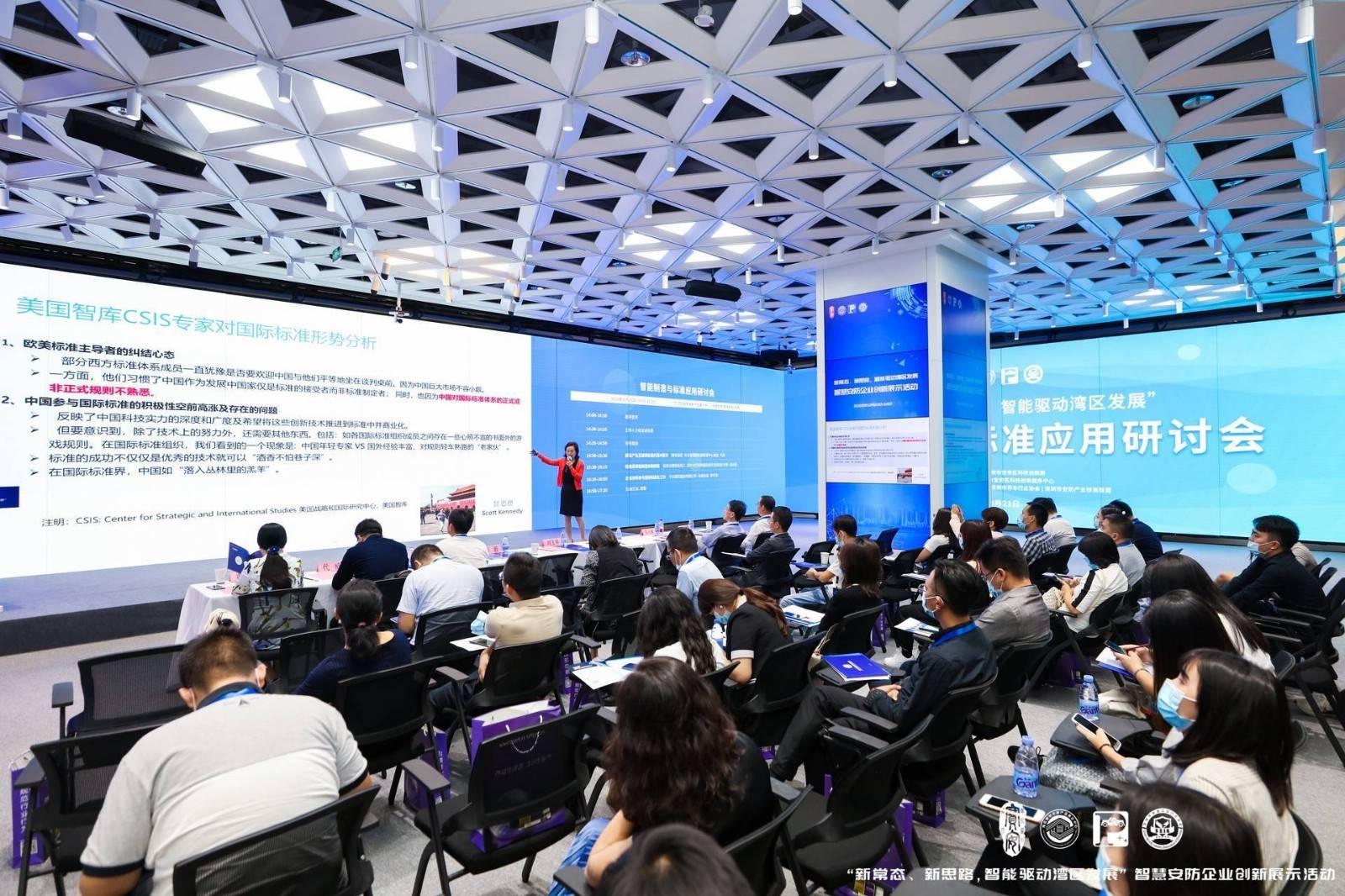 深创赛行业决赛结果揭晓 180个项目获奖 一窥深圳科技产业发展最新态势