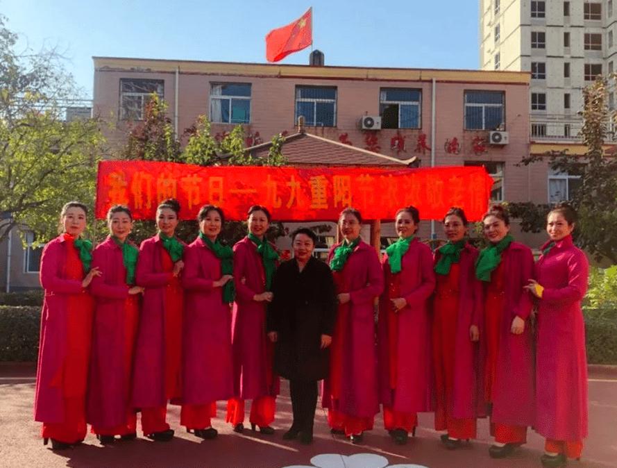 重阳敬老——山西情缘志愿者爱心团队、晋韵模特艺术团联合汇演