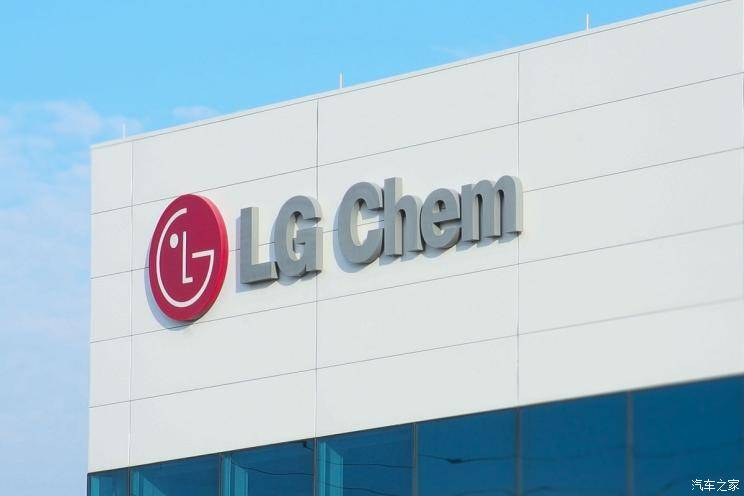 扩大产能 LG化学加大对南京工厂投资