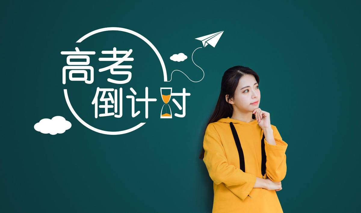 百日誓师誓词(衡水中学高三誓词)