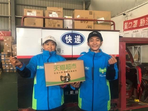 """天猫双11推动天猫超市、淘鲜达成为3亿中国家庭""""新基建"""""""
