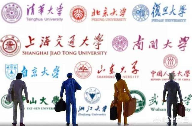 西南政法大学是211吗(西南政法大学值得考吗)