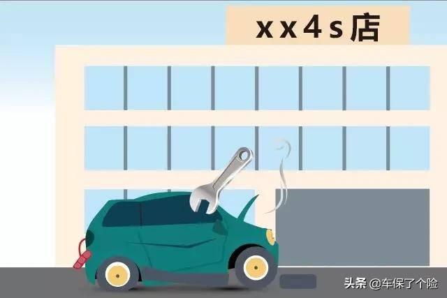 车险可以脱保多久(一年不交交强险的后果)