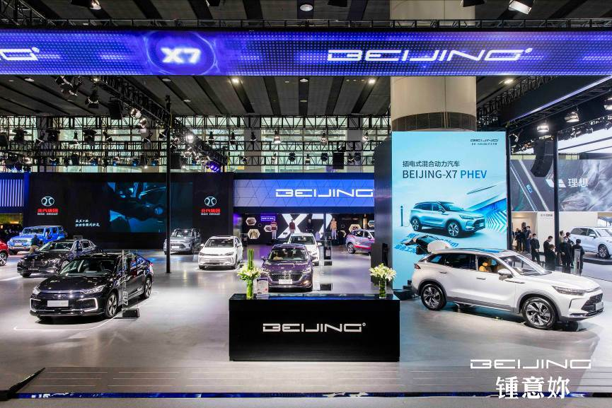 BEIJING-X7领衔BEIJING汽车亮相广州车展-亚博App-官方网