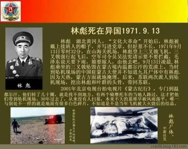 十大元帅十大将军排名(共和国十大元帅,十大将军,57位上将!) 网络快讯 第11张
