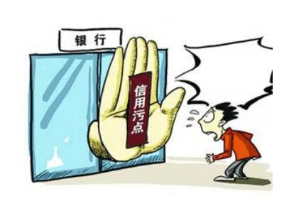 京东金条上不上征信,2020会上征信的网贷有哪些插图(7)