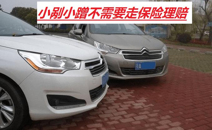 新车第一年保险多少钱(新车保险的猫腻你真的知道吗)插图(5)