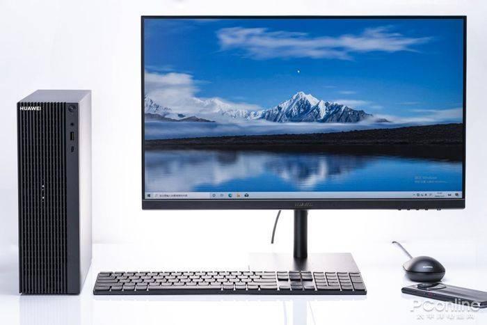 华为首款商用PC体验如何?网友:颠覆!的照片 - 2