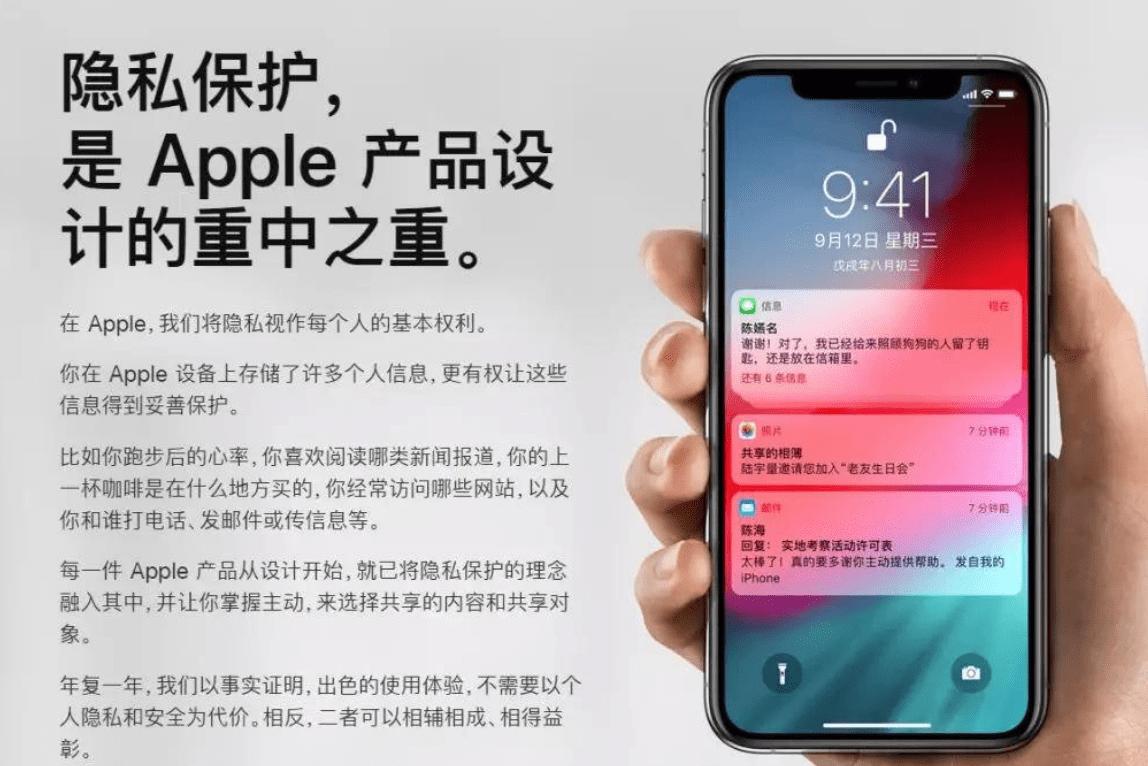 总的分为两个派系,一个是安卓,还有一个是苹果插图(5)