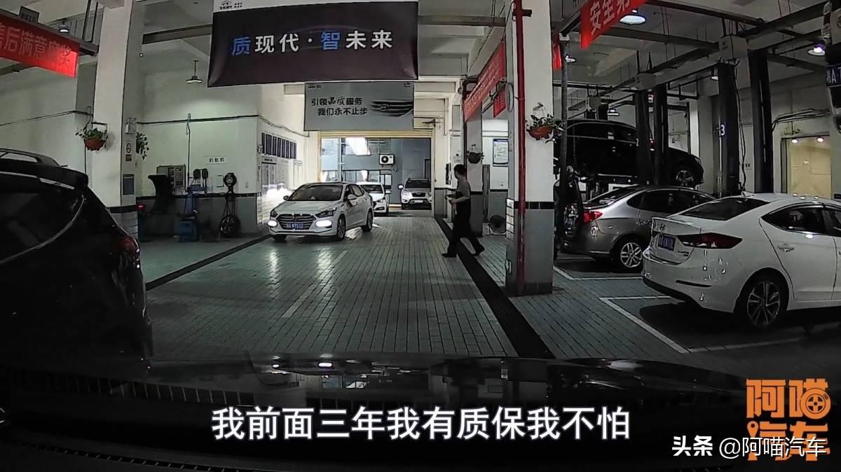 二手车怎么买最靠谱(买二手车划算还是新车更好)插图(2)