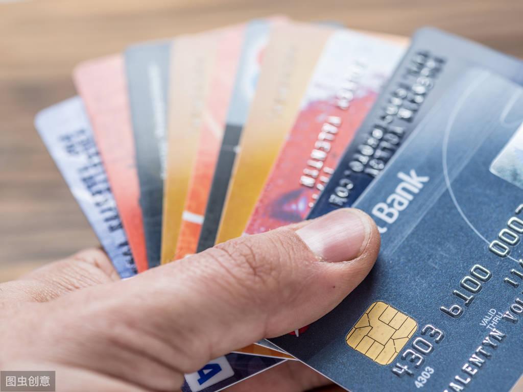 信用卡好吗(信用卡坑不坑人)插图