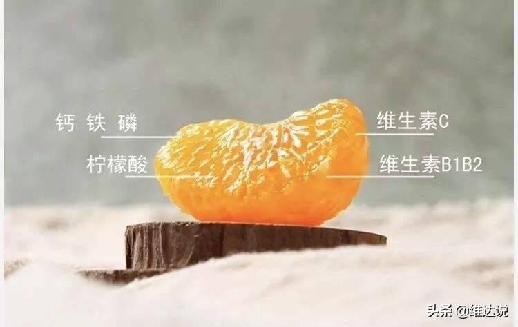 丑橘的功效与作用禁忌(丑橘好吃吗)插图(3)