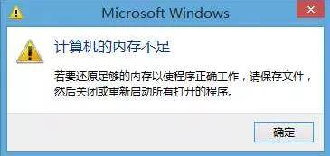 国外逆天软件Memreduct汉化版,超好用的内存清理工具-盘仙人