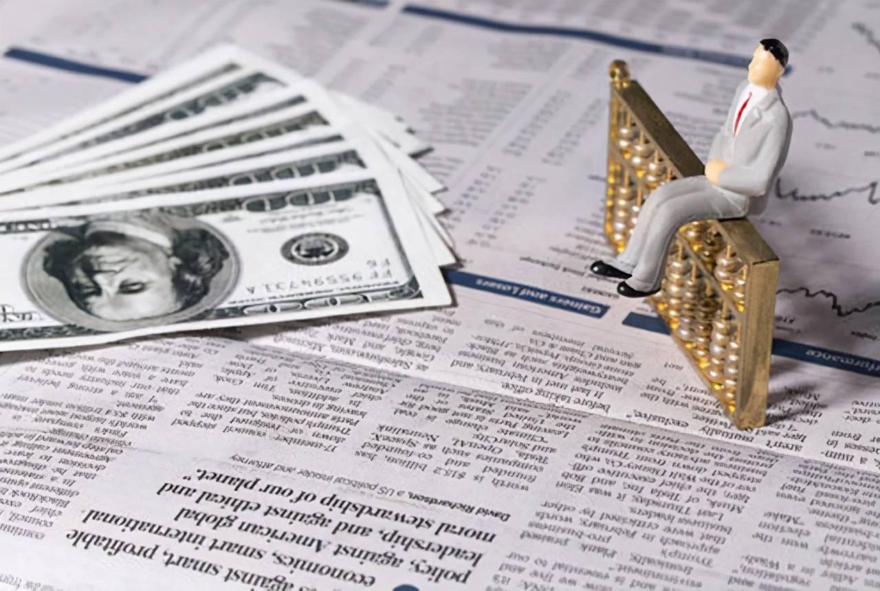 随着国内外的经济不断的恢复,国内的经济也出现了增长的趋势插图(3)