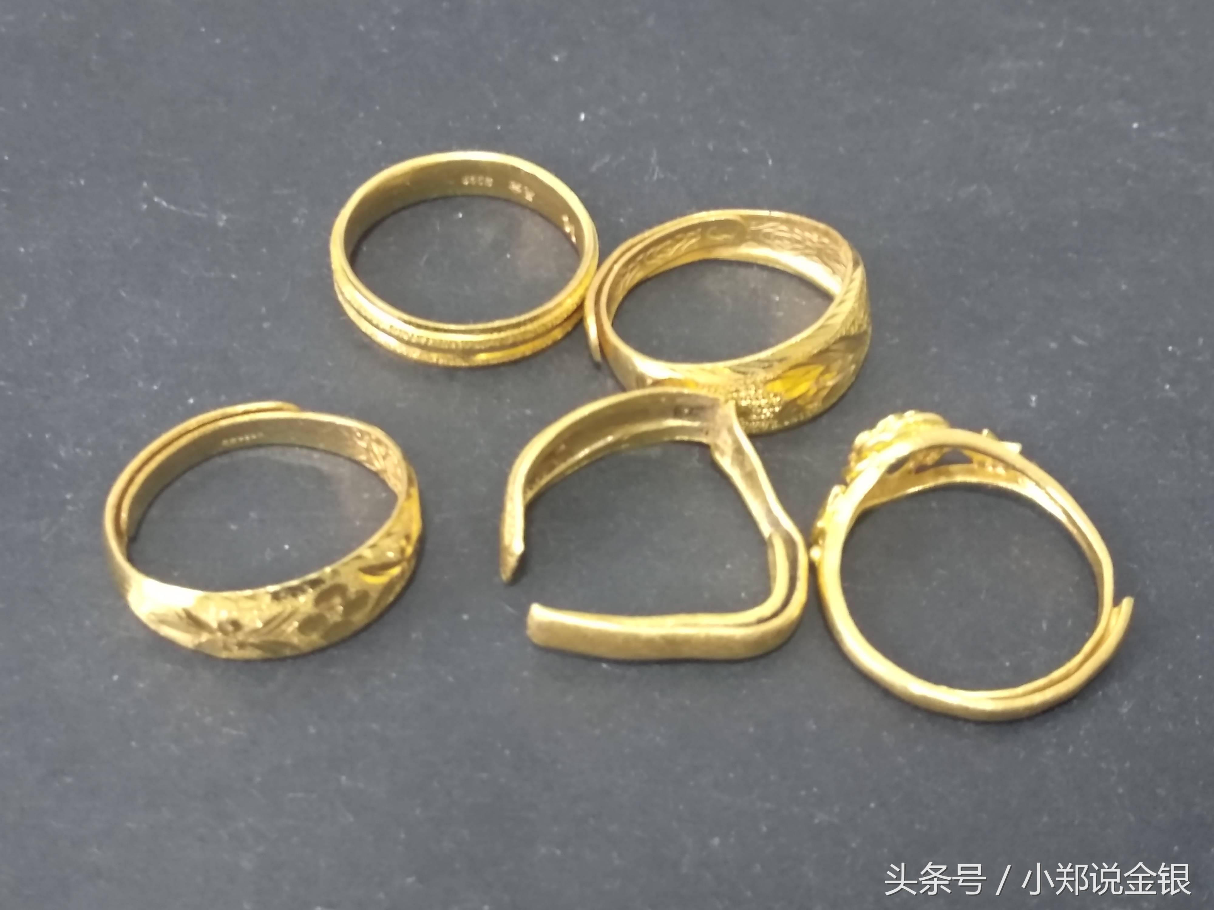 金戒指一般多少克(怎么能不让戒指变形呢)