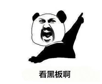 京东清关一般要多久(清关是什么意思)插图(8)