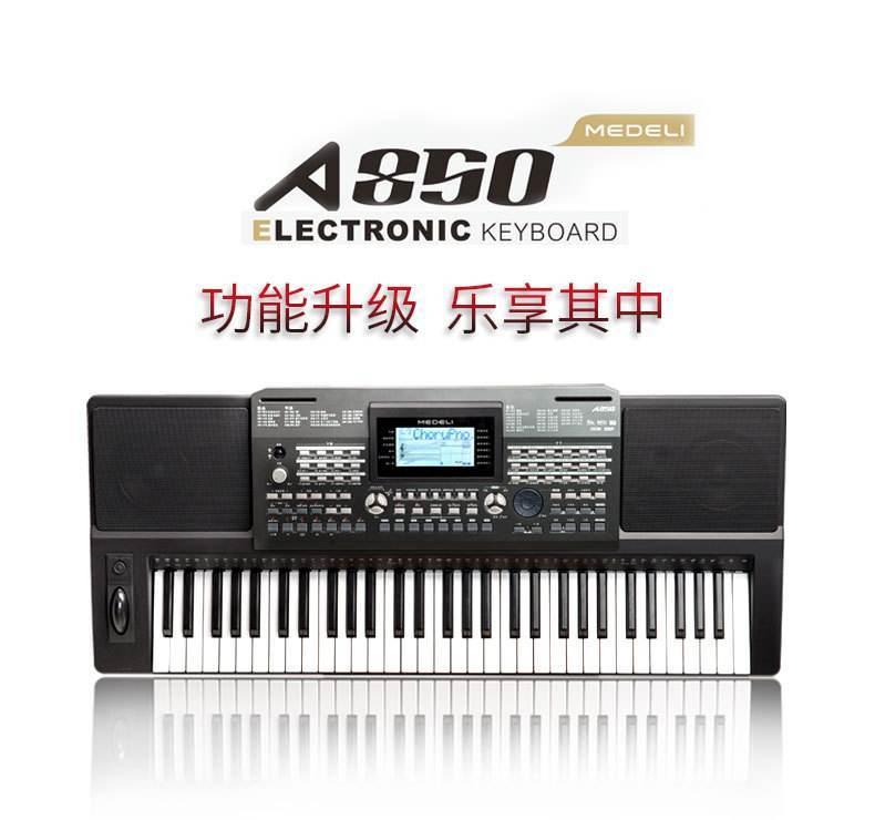 国产电钢琴十大排名(国产电钢琴质量如何呢)插图(2)