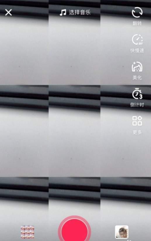 手势舞拍摄特效软件(抖音九宫格手势舞怎么拍)插图(4)