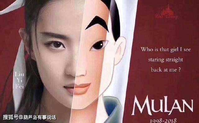 神仙姐姐也扛不住的妆容,迪士尼花木兰预告大片,刘亦菲打戏漂亮