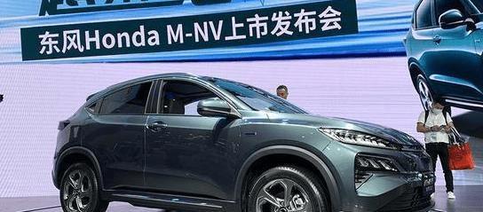 本田M-NV纯电动车,续航480公里,价格实惠,脸蛋漂亮!