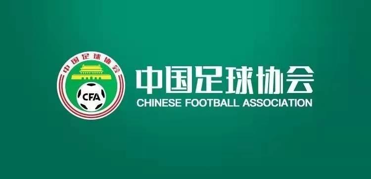 中国职业足球26年 回首足协那些神经操作!|网页版登陆界面(图1)