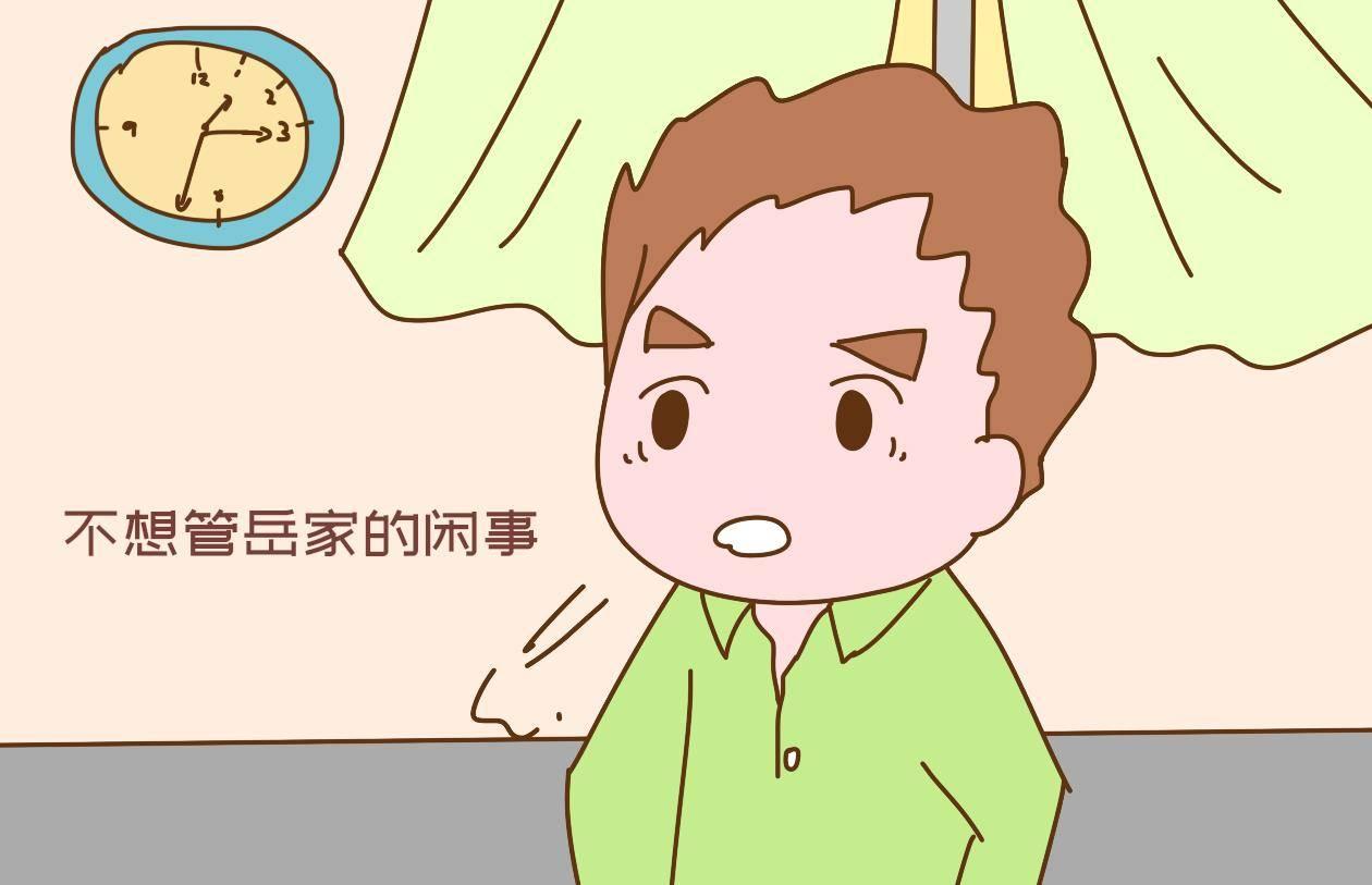 小吴的爸爸算不算多管闲事? 骂别人多管闲事的话