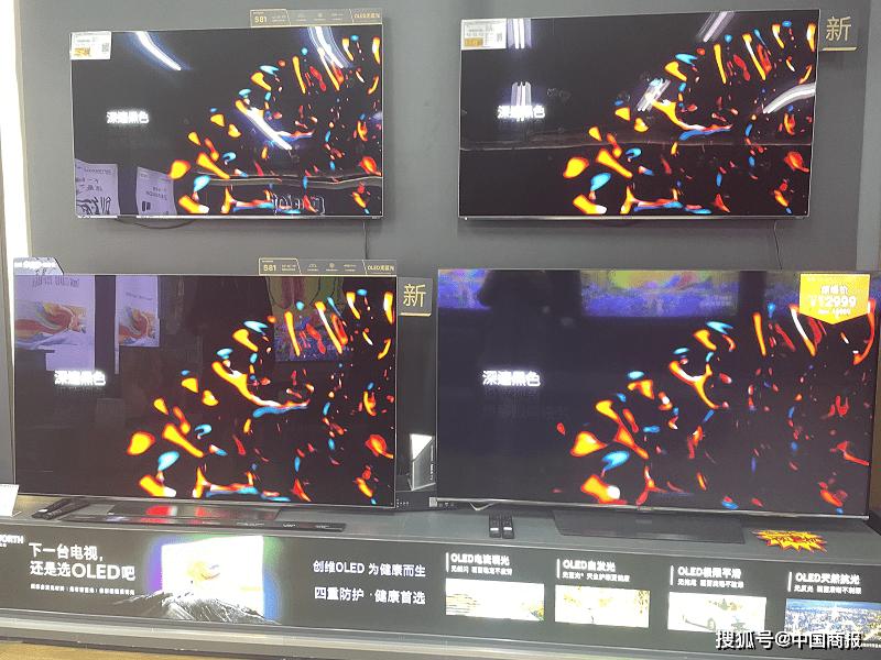 原板价格持续上涨。液晶电视越来越贵了