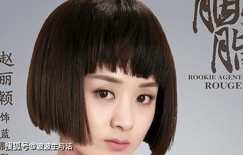 赵丽颖霸气图片大全颖宝扮演的父特务插图(2)