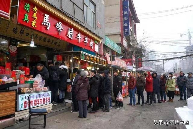 西安人排队买腊牛肉堪比春运 排队七八个小时 只为买牛肉