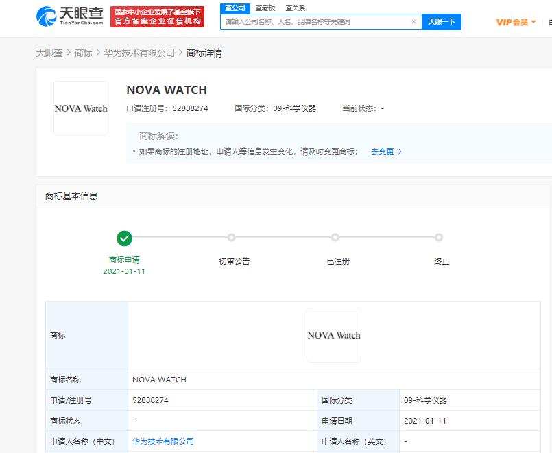 NOVA品牌也要做手表?华为关联公司申请NOVA WATCH商标