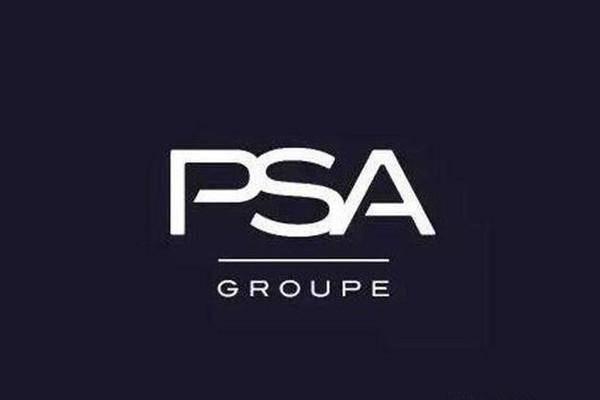 上一个PSA集团每年售出250万辆汽车