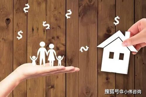 人口失踪财产继承_财产继承顺序及分配图