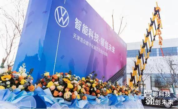 天津钟浩数字展厅开通数字高尔夫8