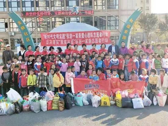 2021北京那个公益组织比较好?公益在线