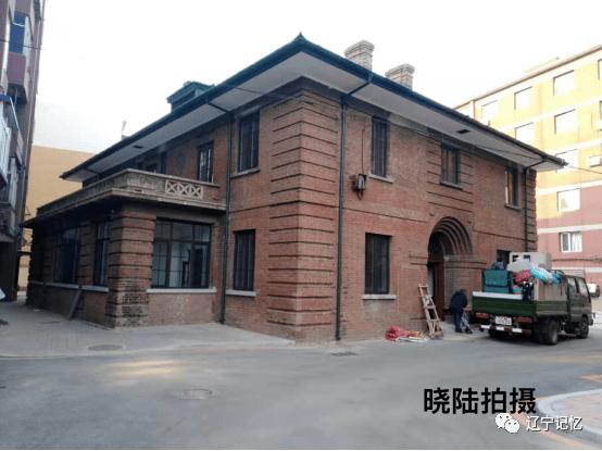 奉天海关大楼旧址
