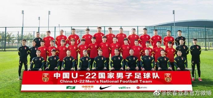 亚泰小将首发并打进首球 U22国足热身赛大胜昆山FC