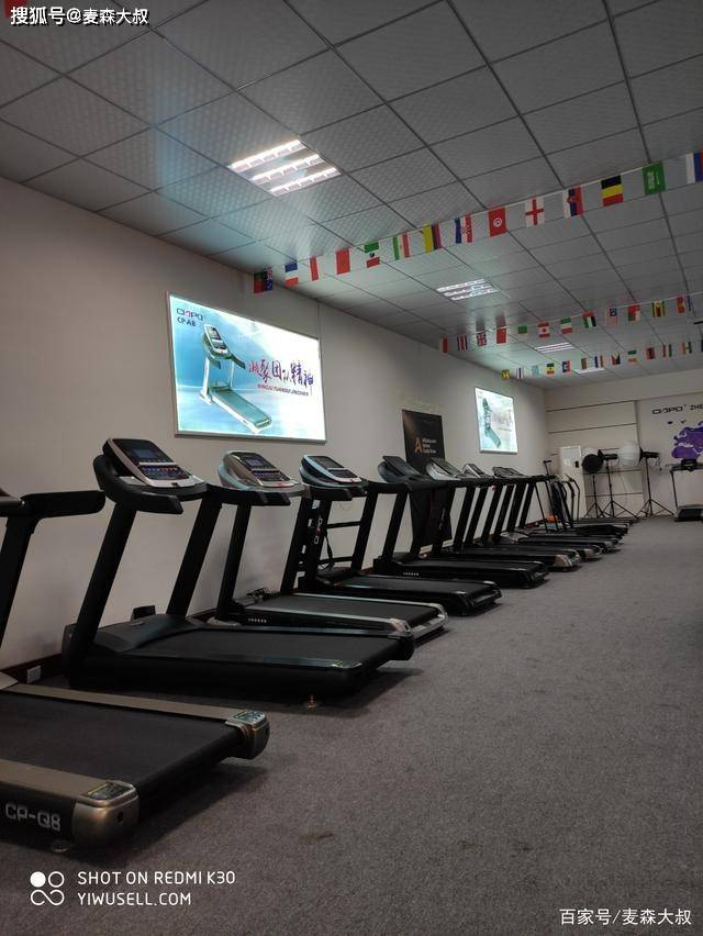偶然關系,參觀了浙江永康跑步機工廠