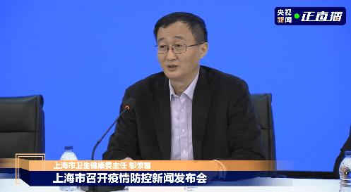 上海累计确诊本土病例9例,宝山区两小区列为中