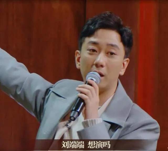 """上综艺败好感,王自健被郝蕾怼""""你太自大了"""",主动认错:我改!"""