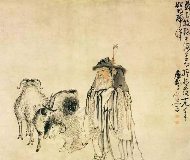 黄慎 《苏武牧羊图》