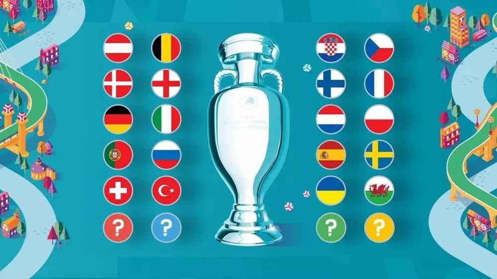 2021欧洲杯赛程时间_欧洲杯预选赛_2021欧洲杯分组情况_欧洲杯直播地址