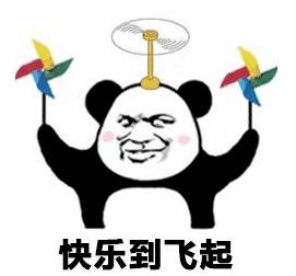 """深职!升本科?改名为""""深圳职业技术大学""""?"""