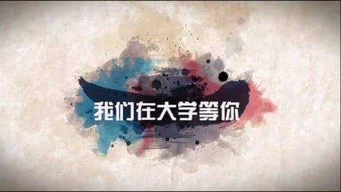 吴国平:考上重点大学的高考生,不只是题刷得多,至少刷对了题