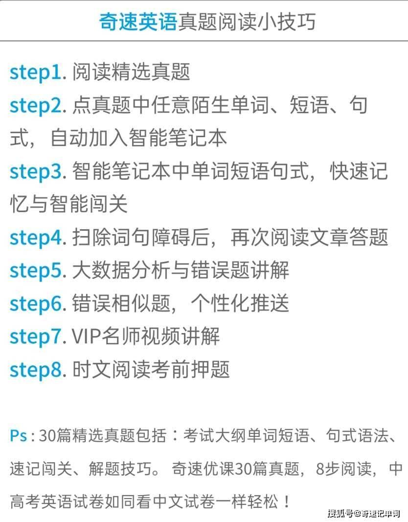 专访蔡章兵教授:2021年中高考英语考前冲刺优化方案